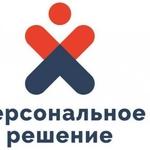 Требуется комплектовщик-отборщик на склад в Ижевске
