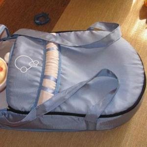 Продаётся люлька переноска для новорожденных