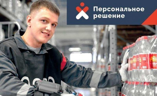 Требуется комплектовщик-отборщик на склад в Ижевске 2